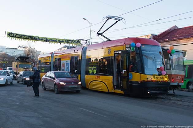 рабочих в погаре в мираторге собирает автобус