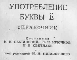 официальный сайт администрации перми: