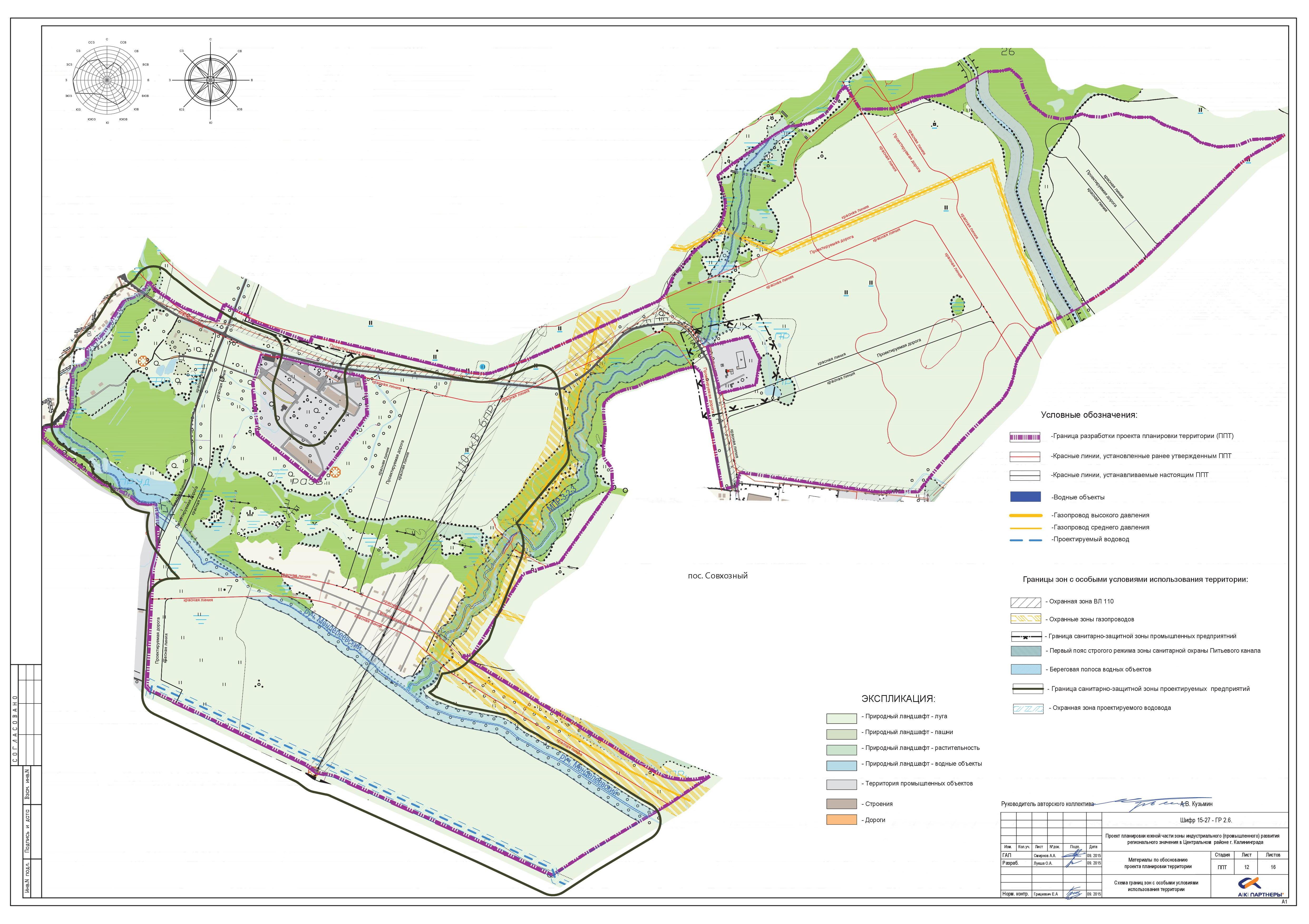 Схема организации планировочного участка 28