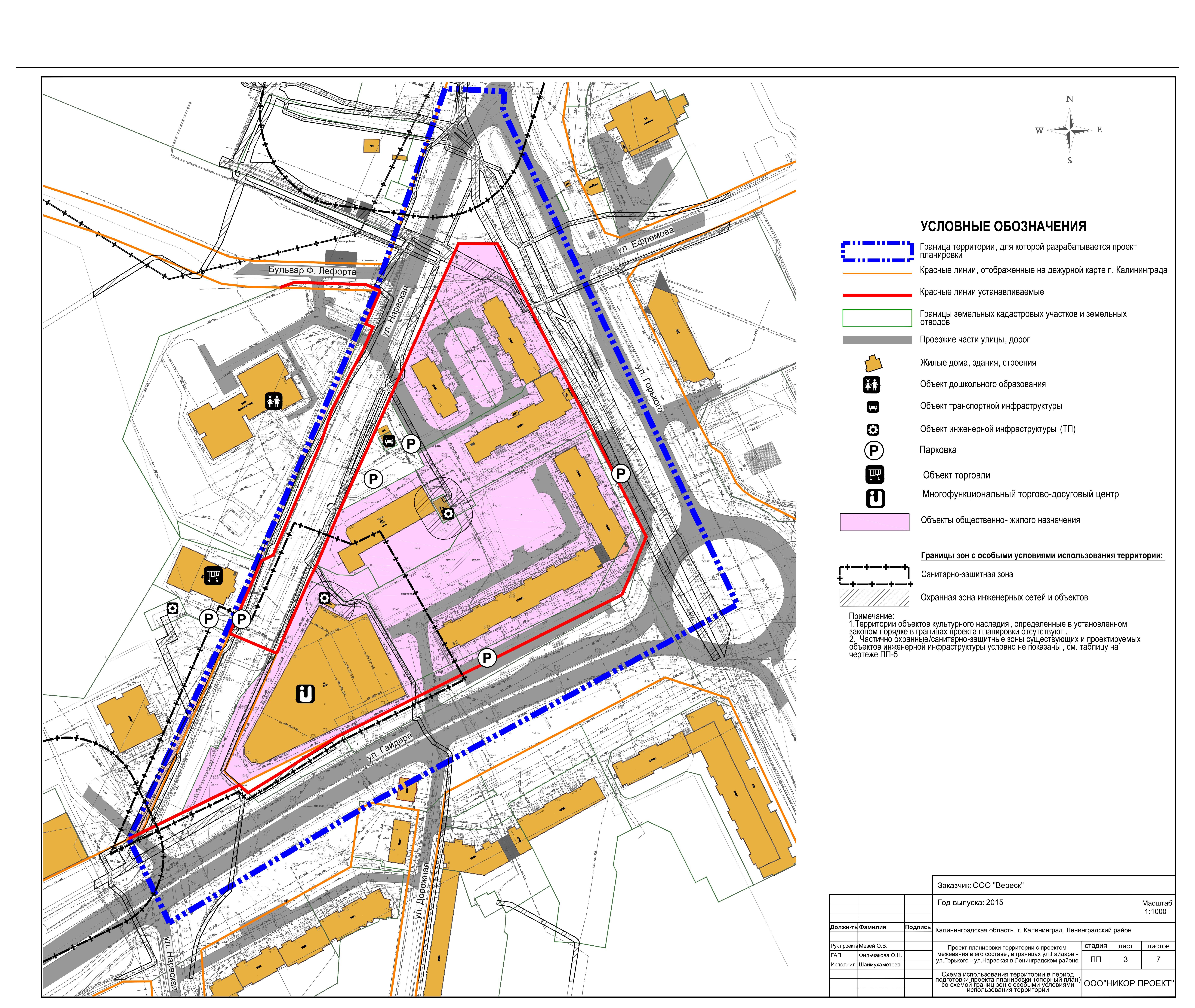 Карта план схема
