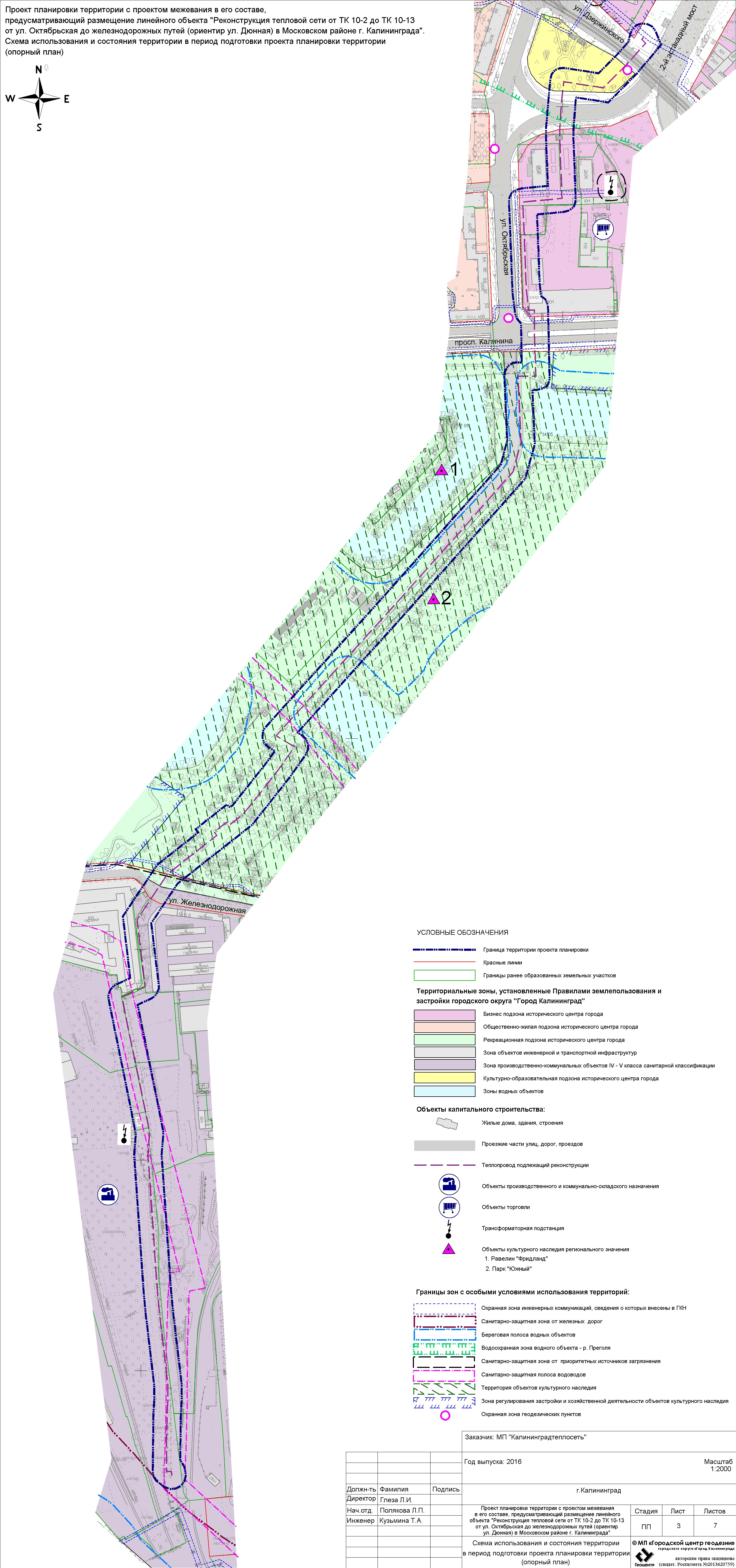 морозова 87 схема планировки квартир