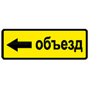 «63-й» на время изменит маршрут