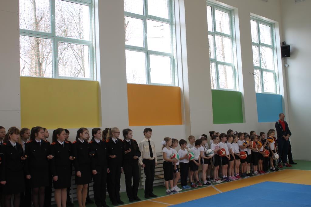 как раз школа 28 калининград официальный сайт виды