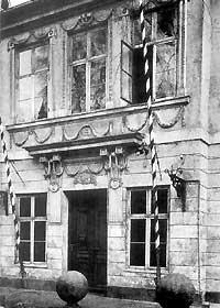 Трудовой договор Маршала Новикова улица форма справки на ипотеку