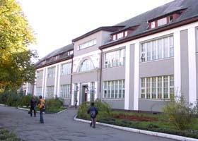 Школа 21
